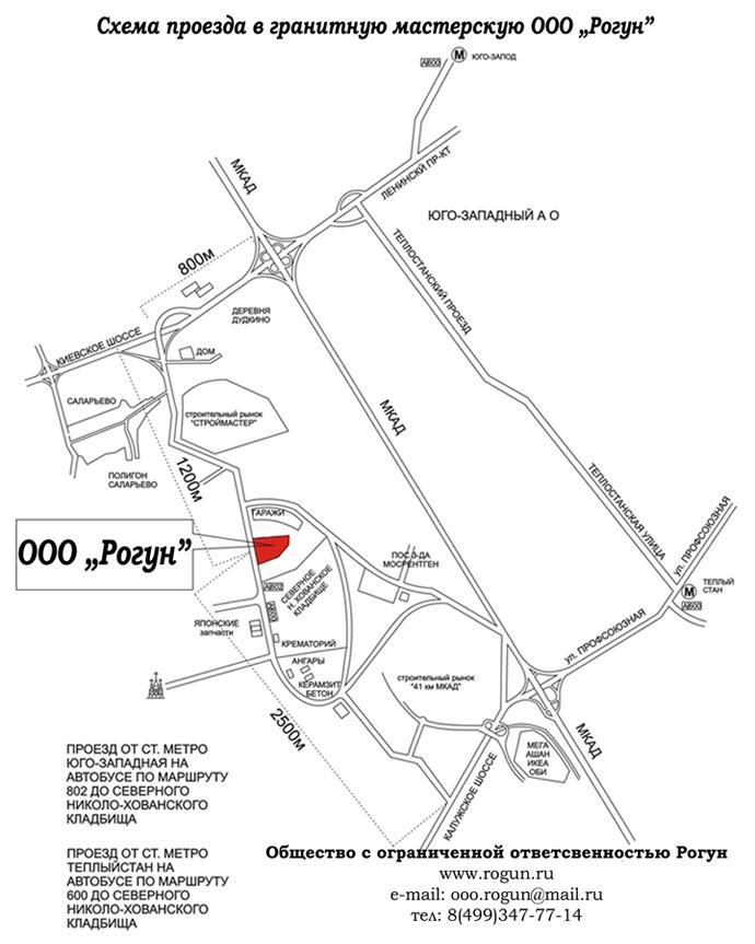 Через 1 км ЗОО м от МКАД вы увидете указатель на Хованское кладбище.  Вам необходимо заехать на мост и следовать.